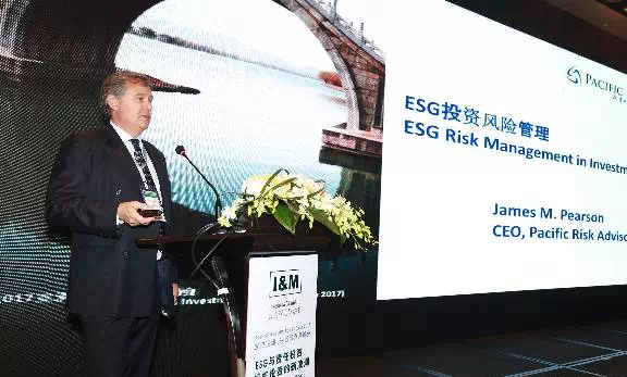 2017 Asian ESG Investments Forum