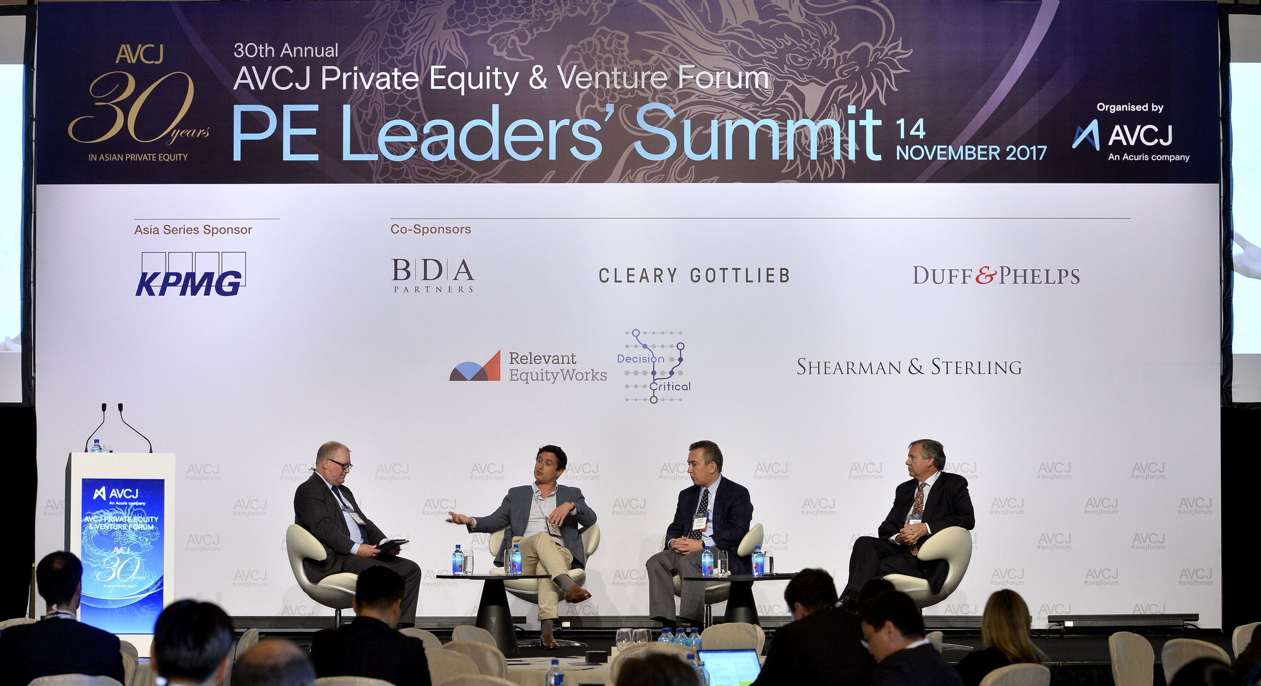 2017 AVCJ Forum, Hong Kong