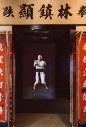 Lam Sai Wing digital reconstruction