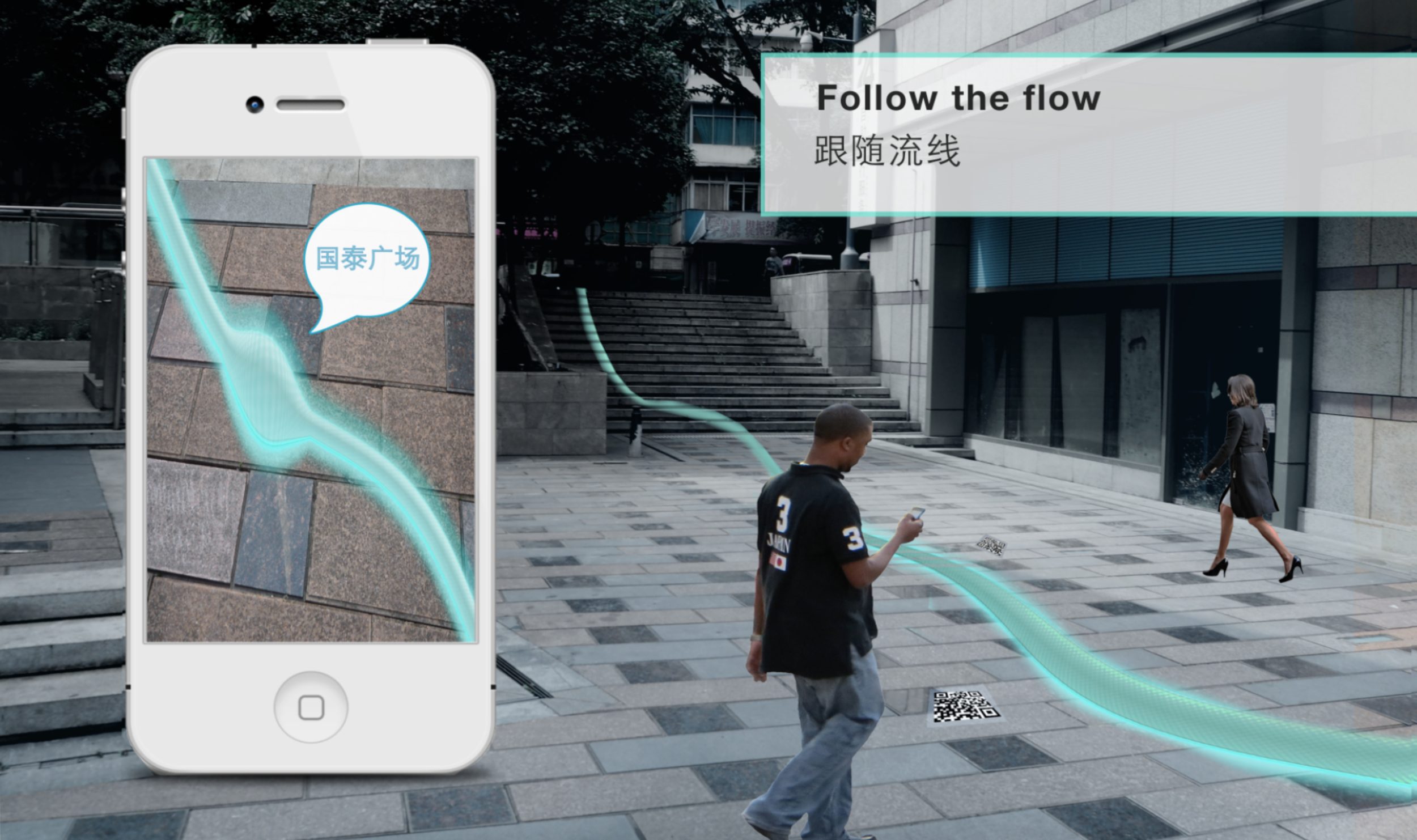 Connecting to the lines via augmented reality through we chat leads users to their desired destination.