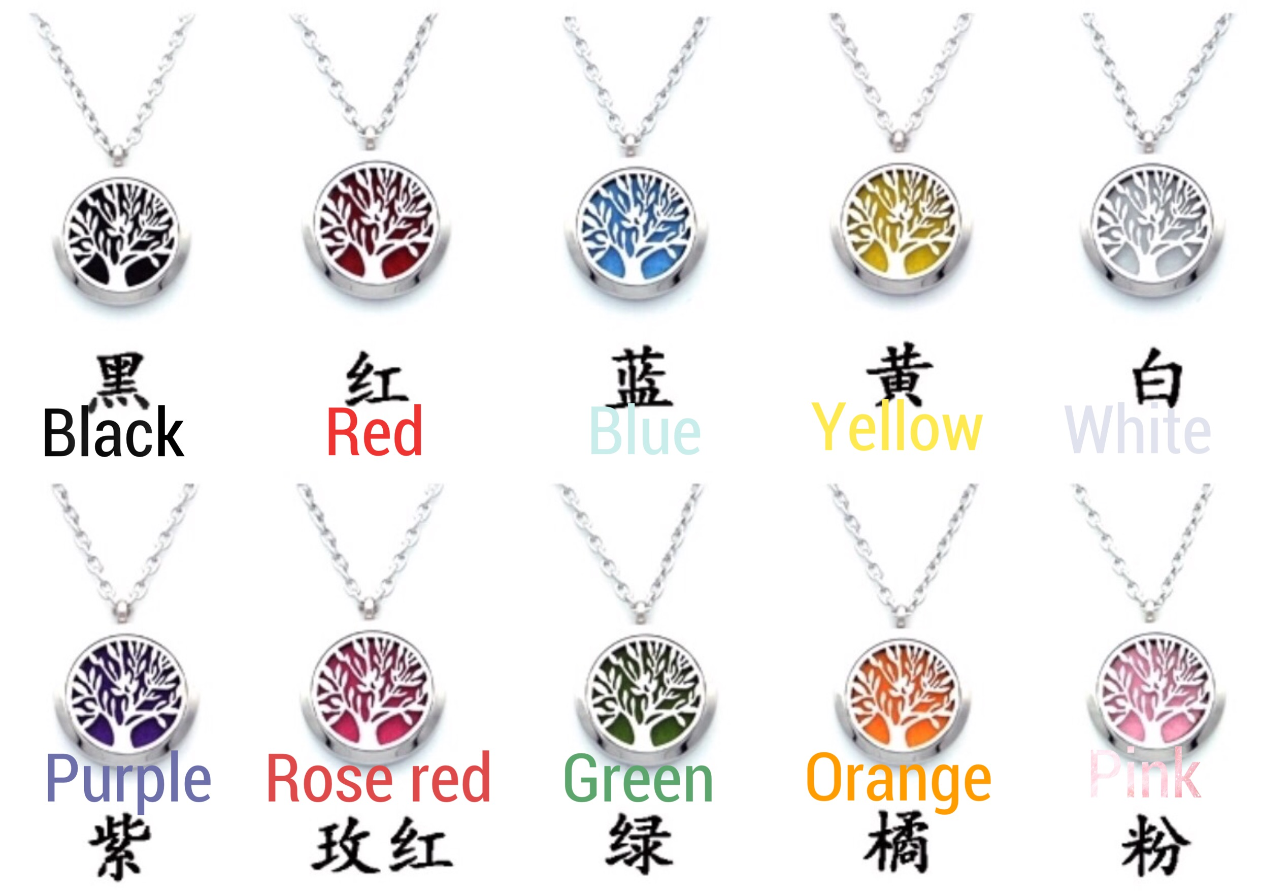 Illustration: Silver Aromatherapy Necklace with different colour cotton disk/pad insertion.