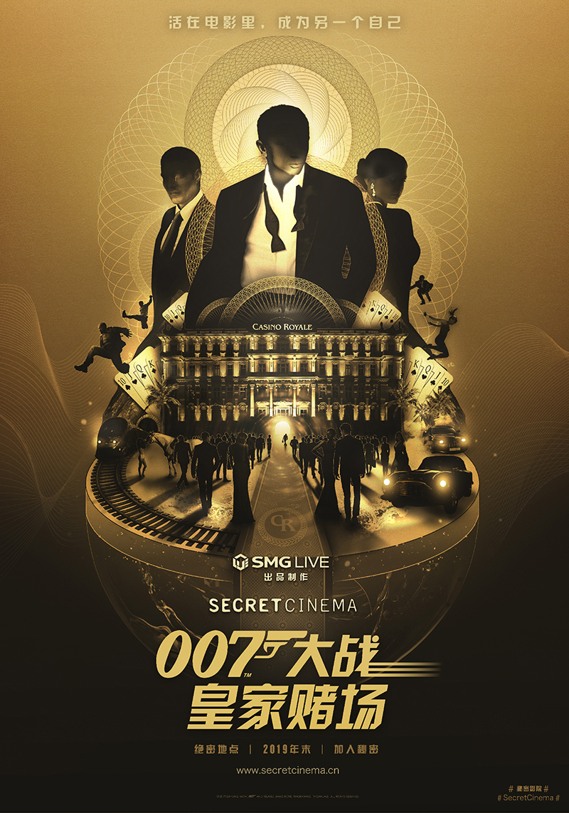 From London… to Shanghai - Curious minds, adventurers and dreamers across the globe - prepare to experience a new reality. The time has come to let the rest of the world uncover our secret.Journey with us to our first international Secret World, SMG Live presents Secret Cinema's production of Casino Royale. Opening November 2019.See you soon, Shanghai.