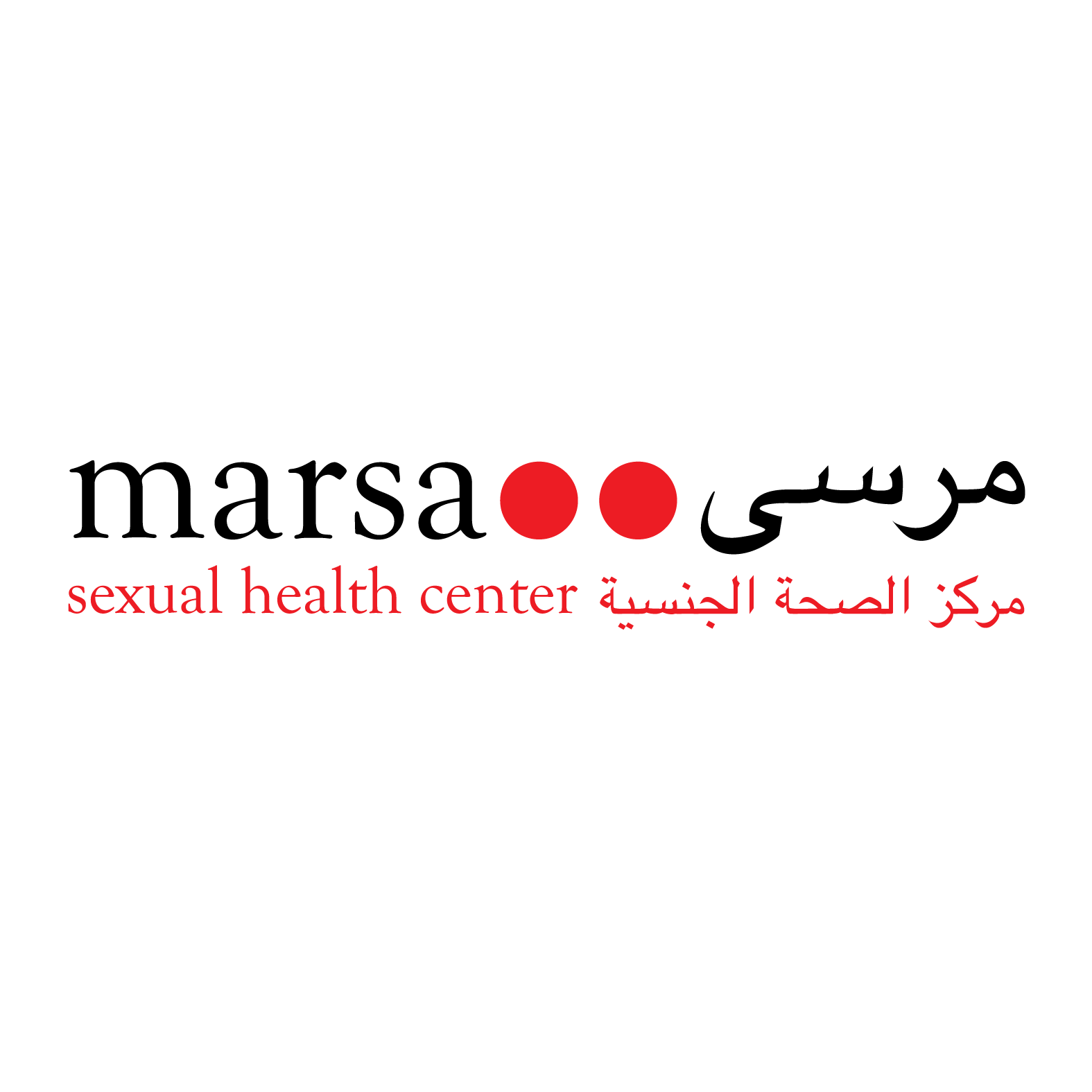 sponsor-logo16.png