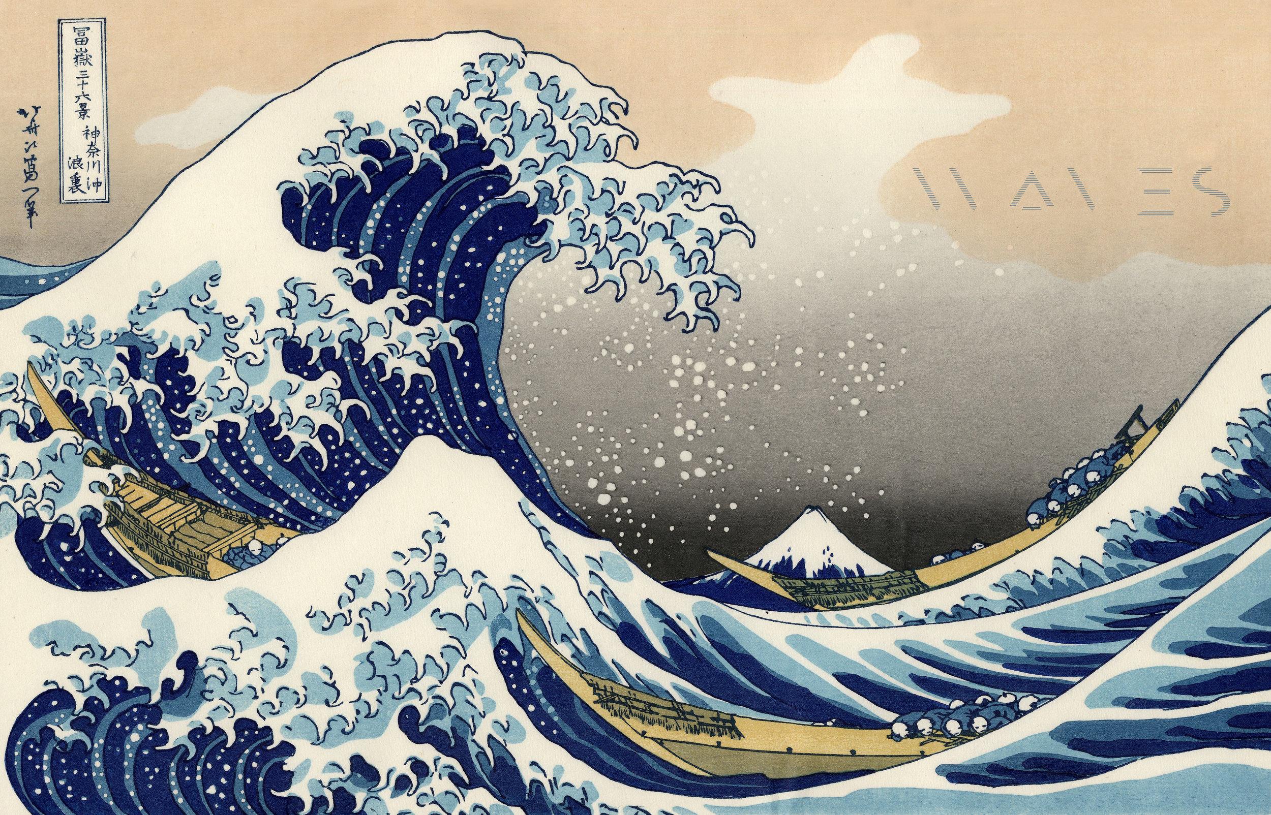 Waves Zine Vanessa Pelz Sharpe