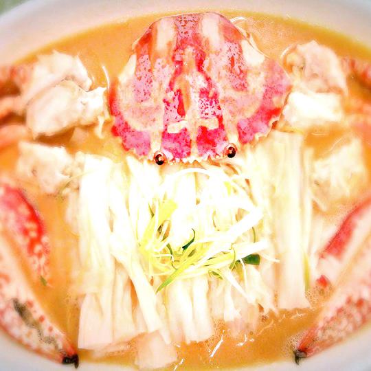 The Chairman Restaurant 2.jpg