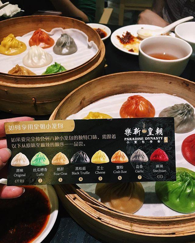 Soup dumplings are great. But rainbow ones? Fabulous AF. 🌈🌈 🌈