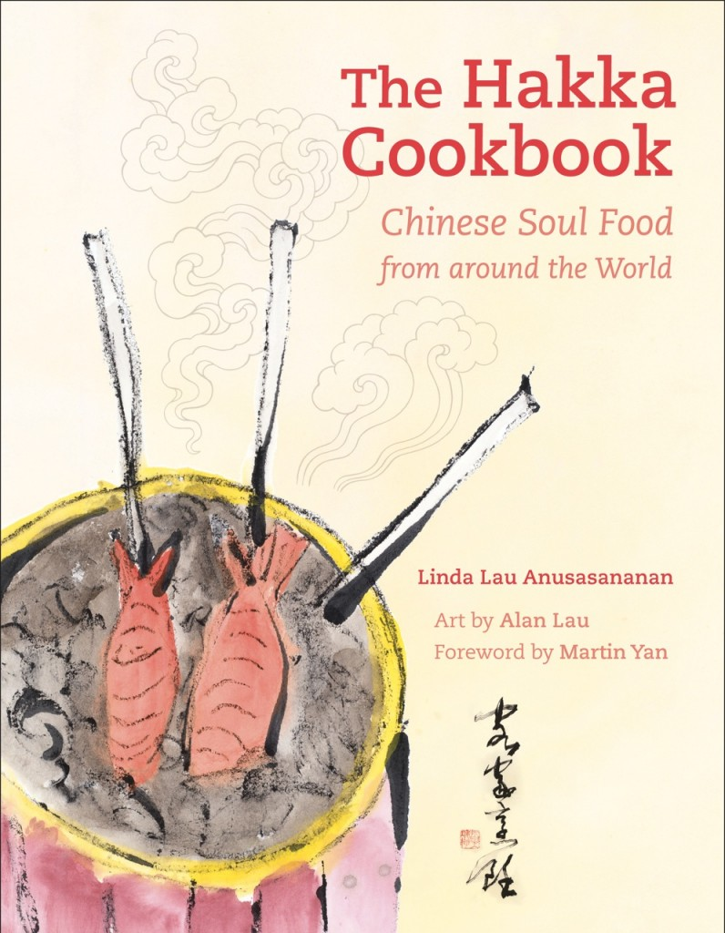 The Hakka Cookbook - More than a decade in the making, The Hakka Cookbook follows author Linda Lau Anusasanan as she retraces historical migration patterns in an attempt to answer the question of what it means to be Hakka.