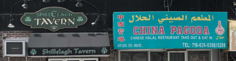 china-pagoda-desat.jpg
