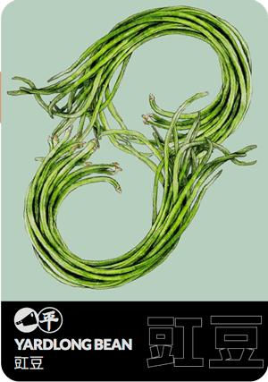 yardlong-bean.png