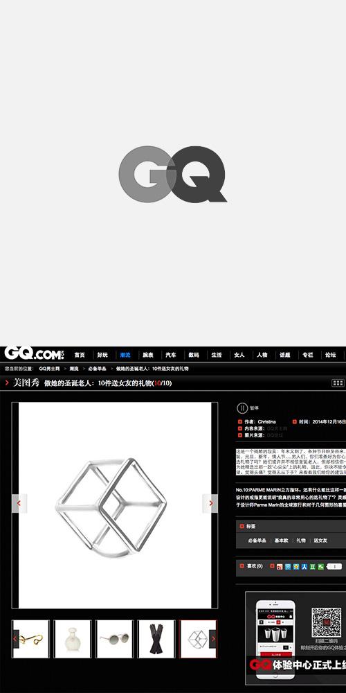 GQ.COM CHINA MAY 2015