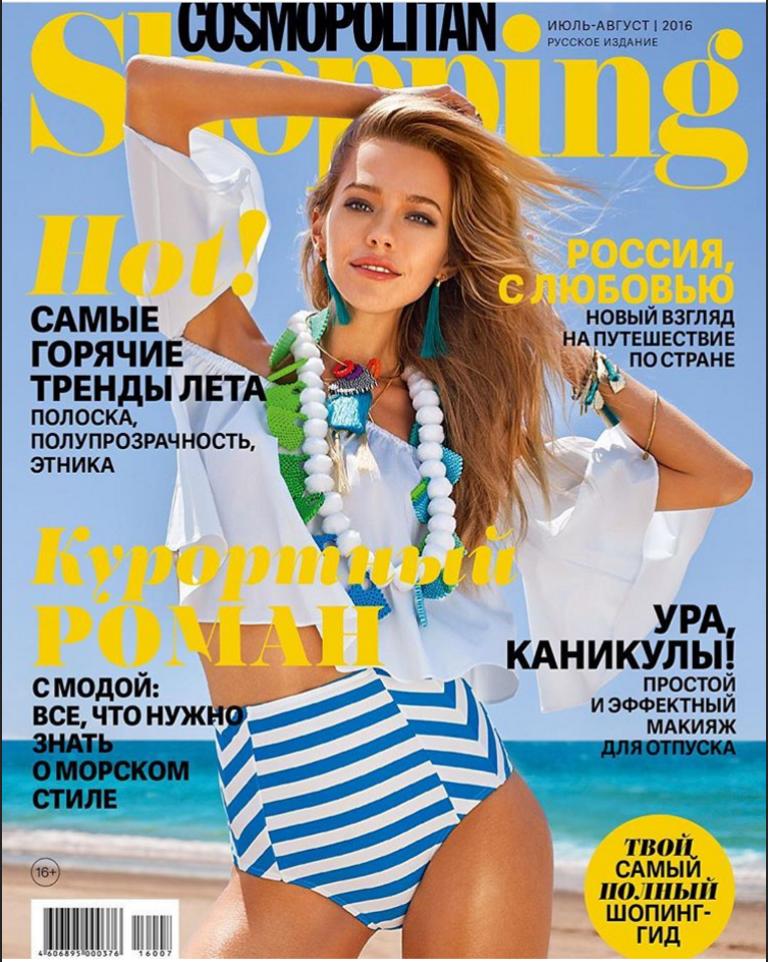 COSMOPOLITAN RUSSIA - JUNE 2016