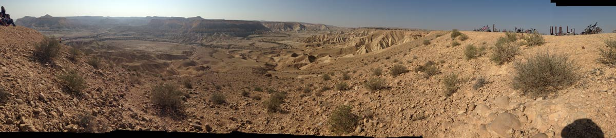The beauty of the Negev Desert.