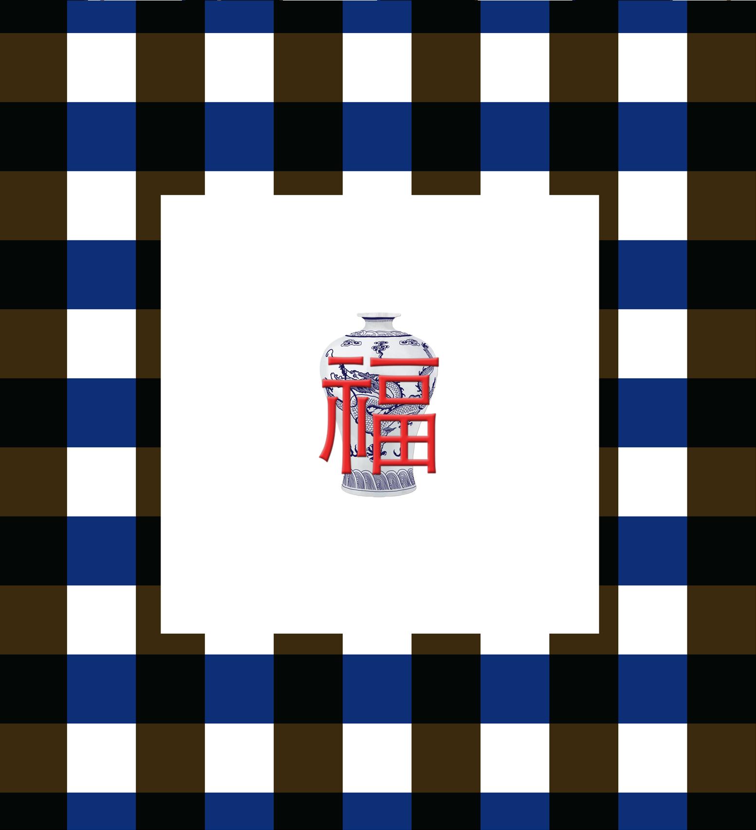 room tapestry 5.jpg