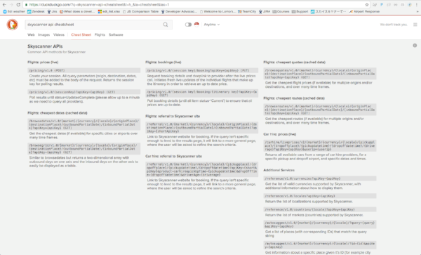 Skyscanner API Cheat-sheet on DuckDuckGo