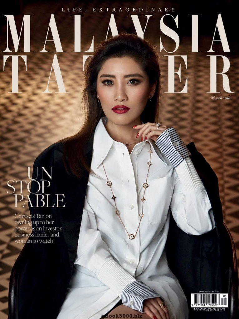 Malaysia-Tatler-March-2018-766x1024.jpg