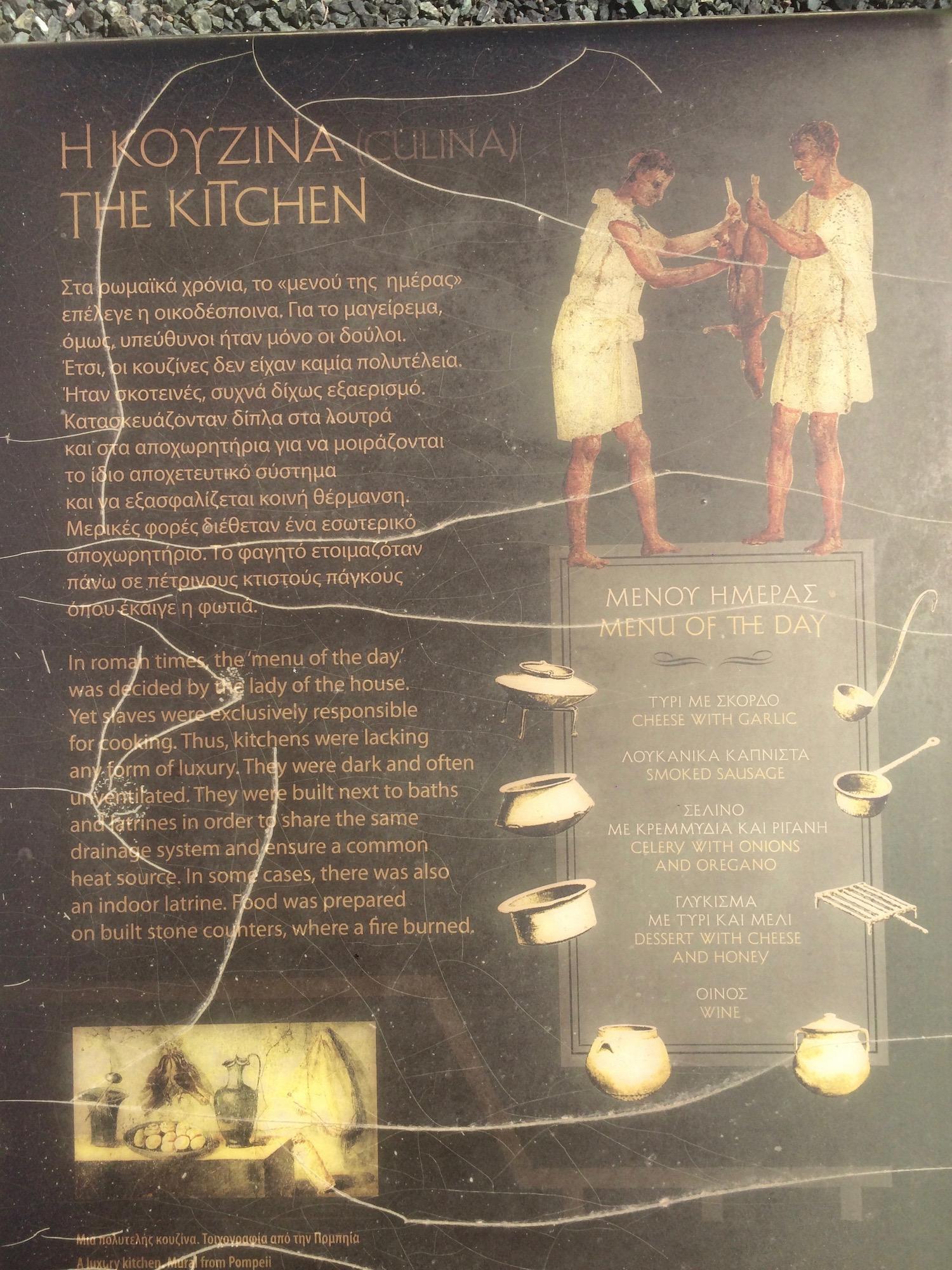 the_kitchen_ancient_greece_thessaloniki_april_2018.jpg