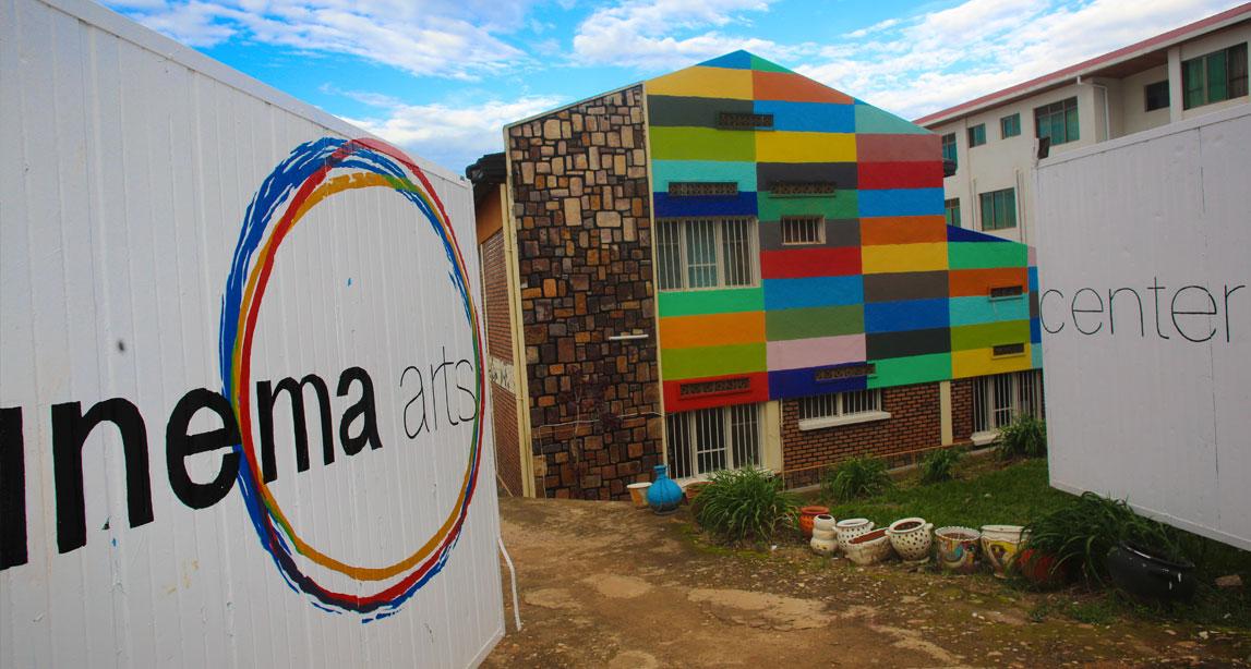 Inema Arts Center - Photo from Inema Arts Center