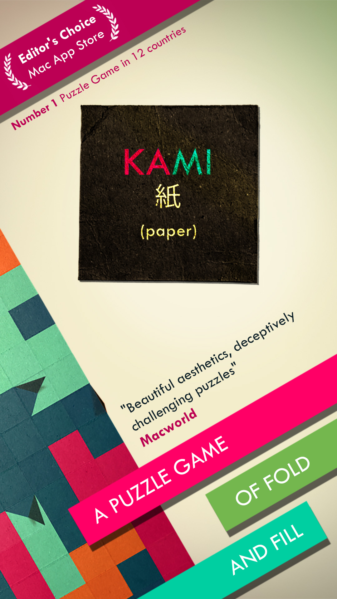 KAMI_AppStore_Android_page1.jpg