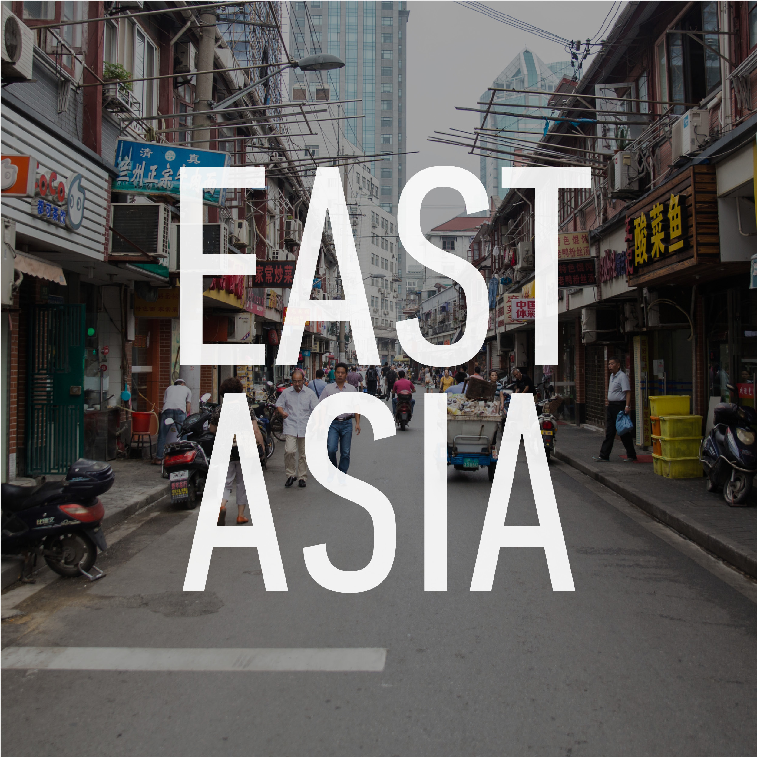 Harvest has an incredible family on the ground in East Asia running a restaurant there and pouring themselves into evangelism and discipleship efforts. They also work directly with those affected by AIDS and leprosy.