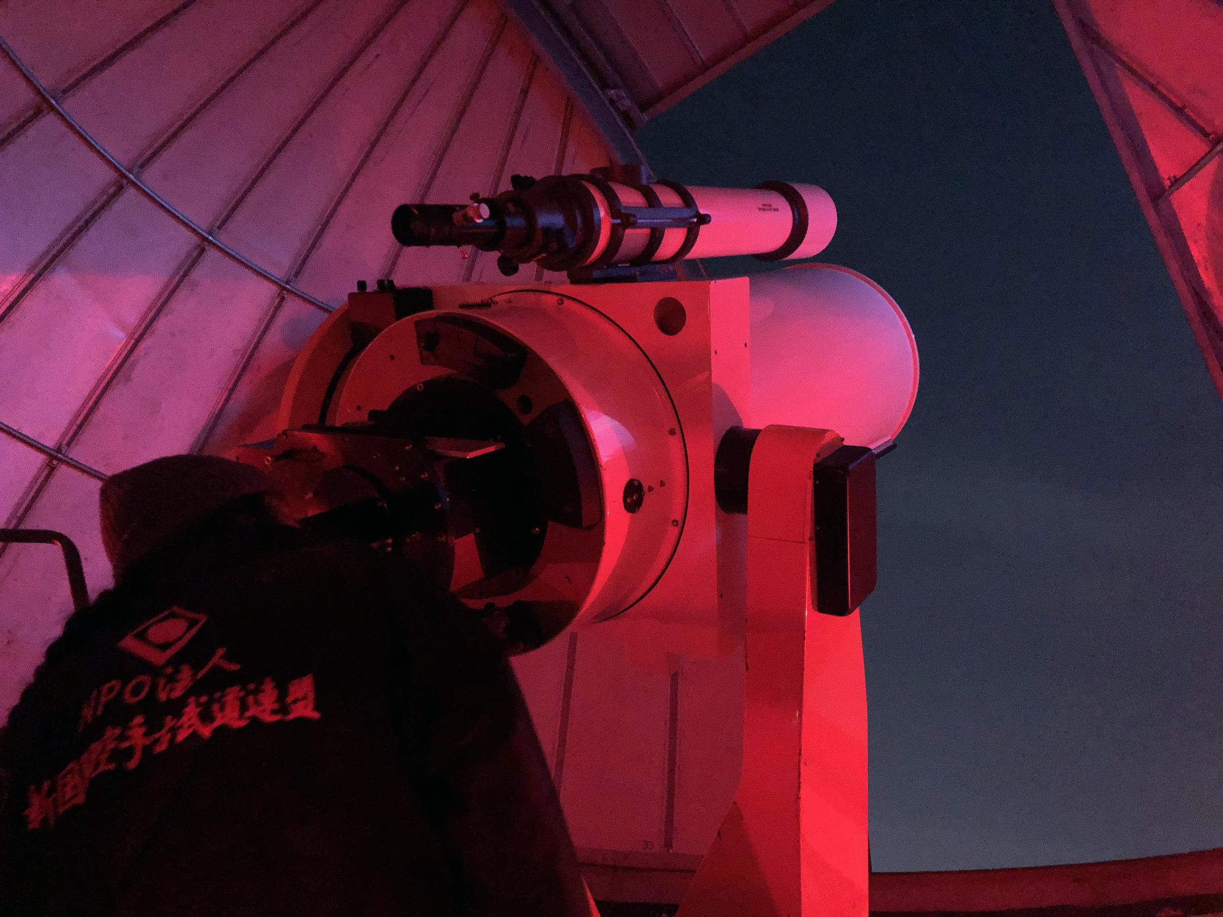telescope2.jpg