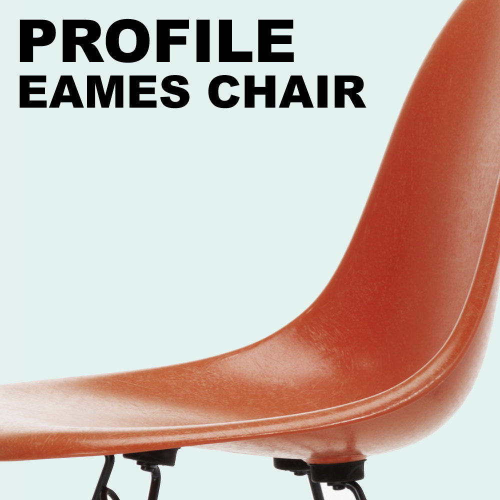 arbol-tile-eames-chair.jpg