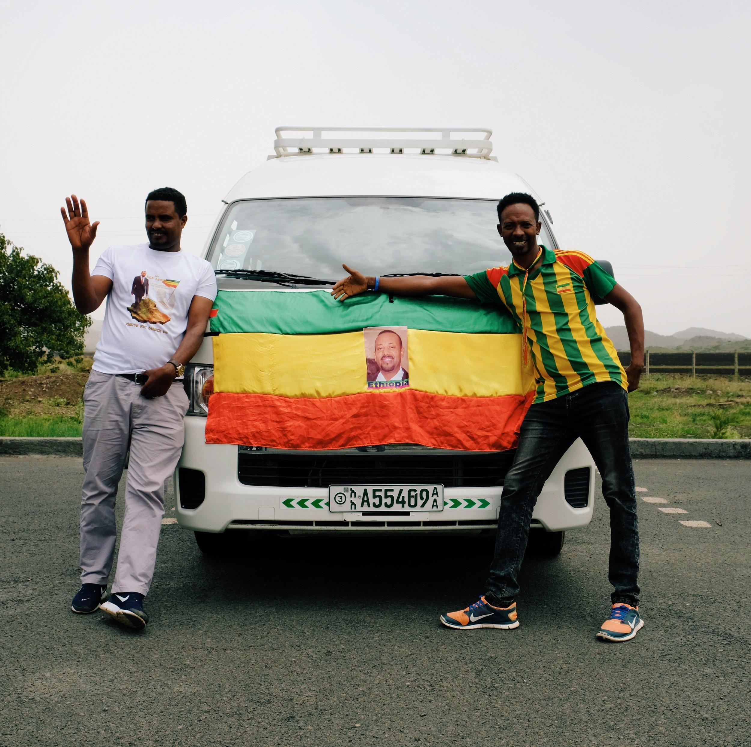 Prime Minister Ethiopia by Joost Bastmeijer.jpeg