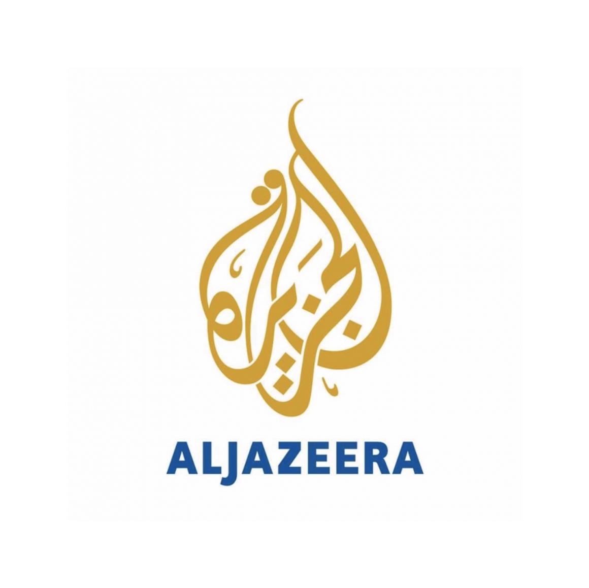 Al Jazeera Logo vierkant Joost Bastmeijer.png