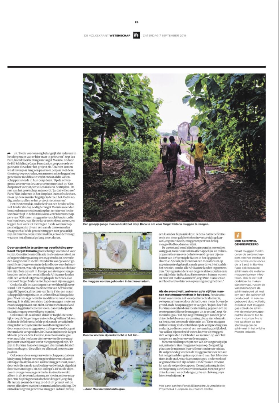 De Volkskrant Africa Afrika story verhaal malaria Burkina Faso by Joost Bastmeijer2.png