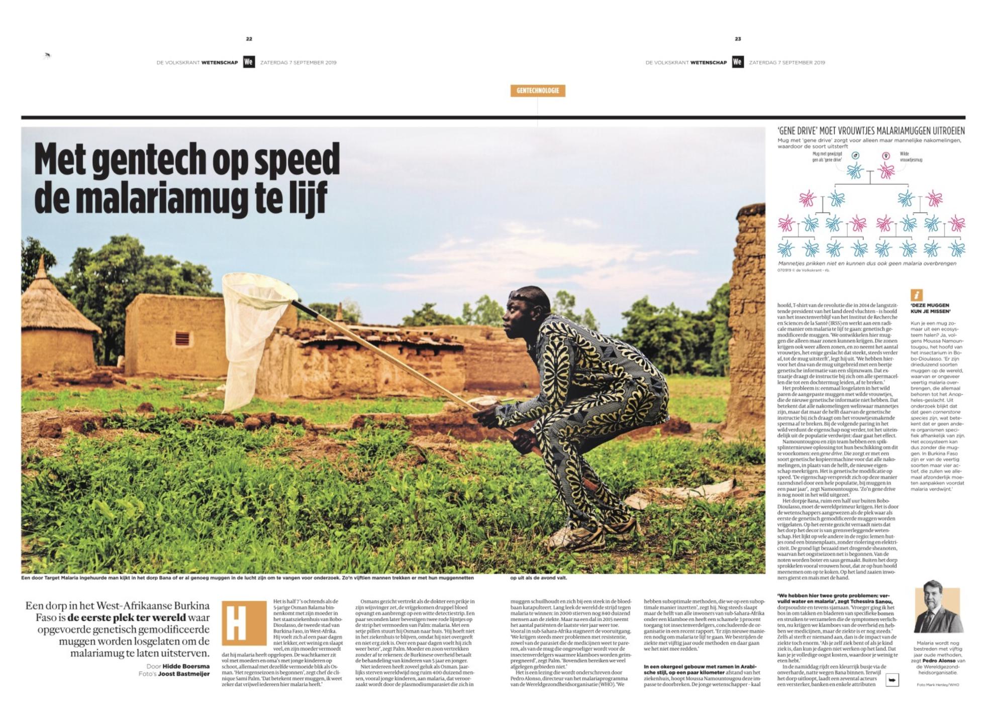 De Volkskrant Africa Afrika story verhaal malaria Burkina Faso by Joost Bastmeijer1.png