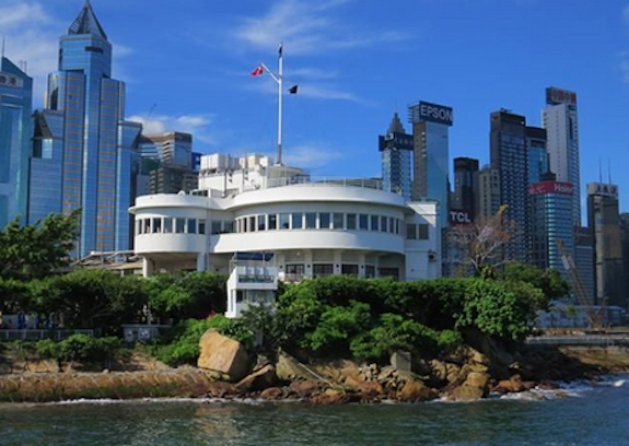 The Royal Hong Kong Yacht Club where we ended our day with new friends.