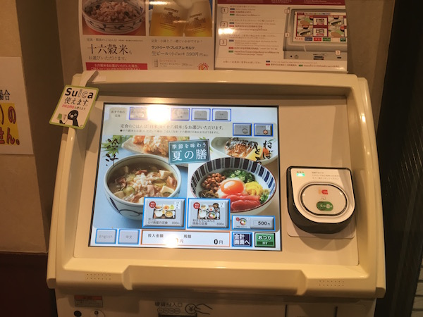 There were also many restaurants where you ordered your food from a screen outside and handed your slip to the server once you found a seat. Minutes later, steaming Ramen or a colorful Bento Box arrived at your table - just how you ordered it on the screen.