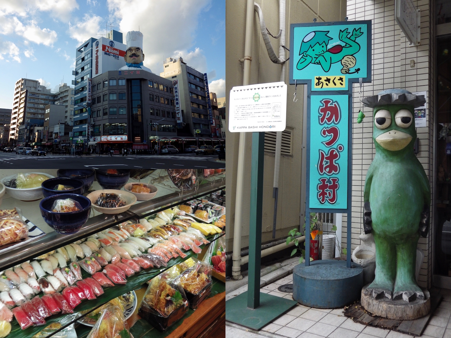 Clockwise, from top left: chef's head at the southern tip of Kappabashi, statue of the mythical  kappa  in front of a store, and shelves of plastic sushi and other fake food.