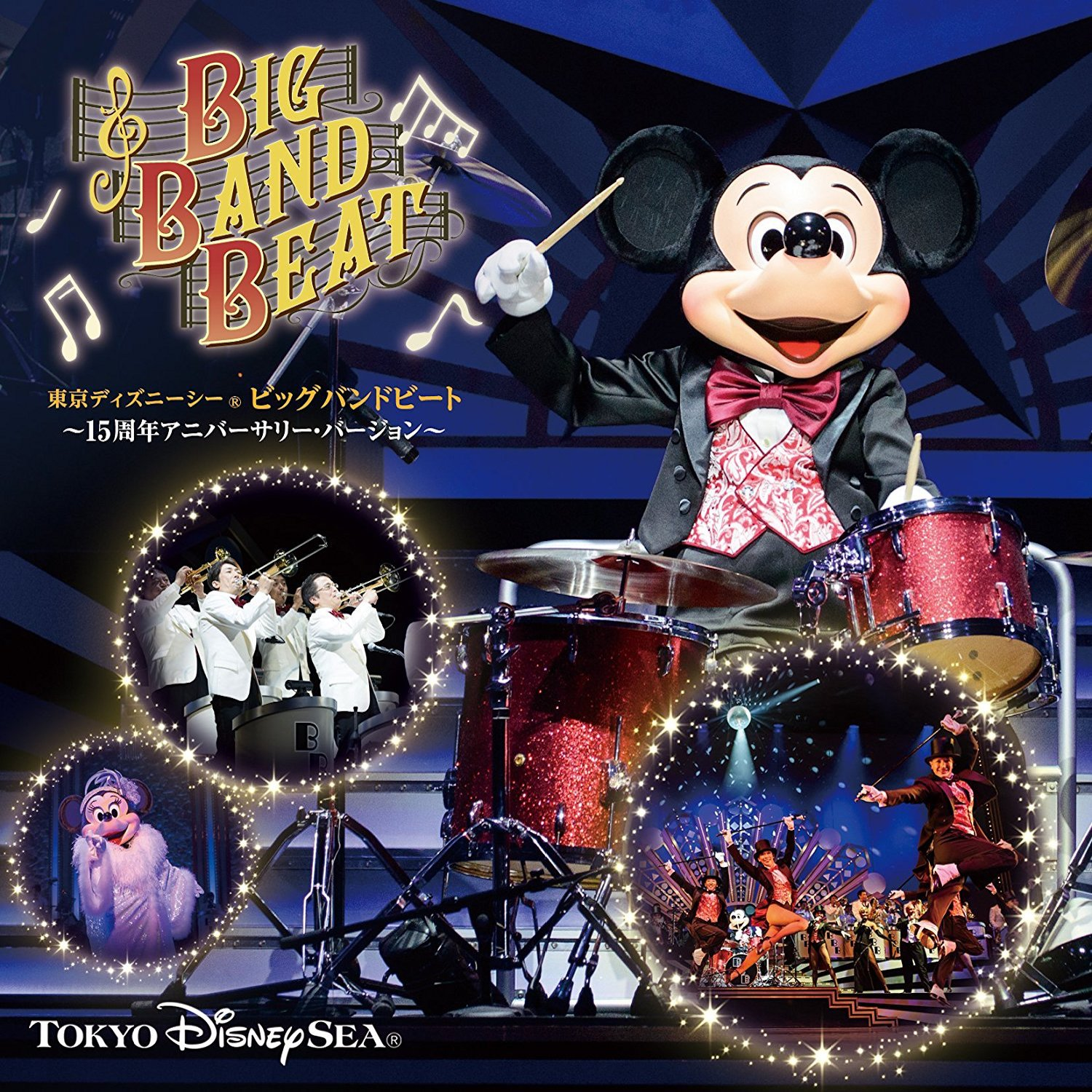 CD cover art for the Tokyo DisneySea 15th anniversary version of  Big Band Beat.  The music is available for purchase or digital download from   Amazon.co.jp.