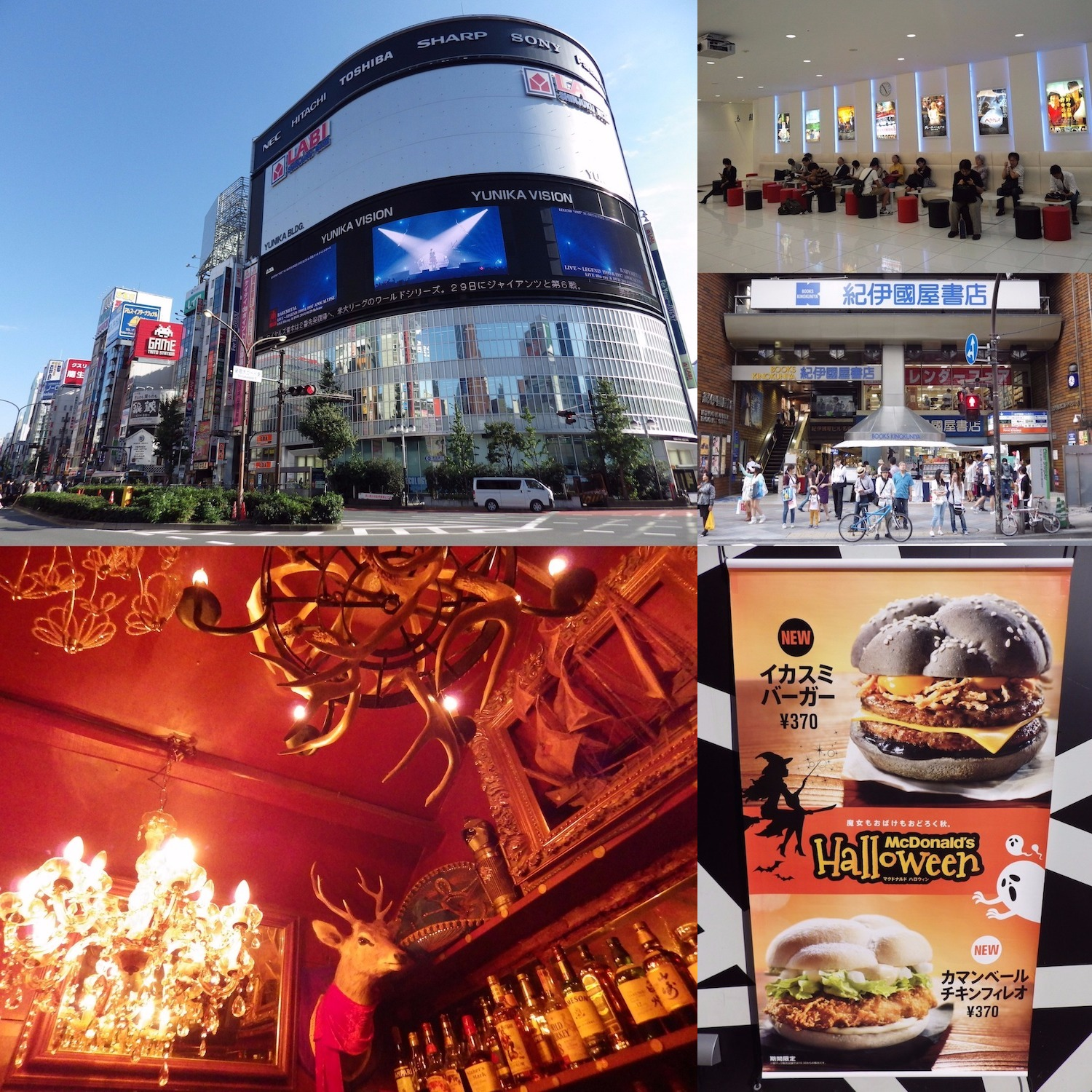 Clockwise, from top left: Yunika Vision's giant LED screens, lobby of the Shinjuku Piccadilly, flagship Main Store of Books Kinokuniya, poster for the black Halloween burger at McDonald's, and interior of Bar Albatross in Golden Gai.