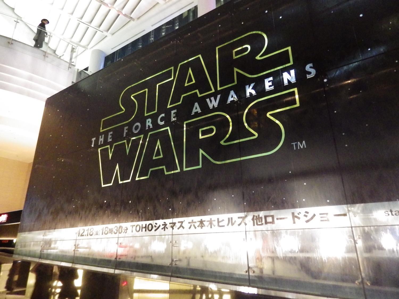 Fountain in the lobby of Toho Cinemas Roppongi.