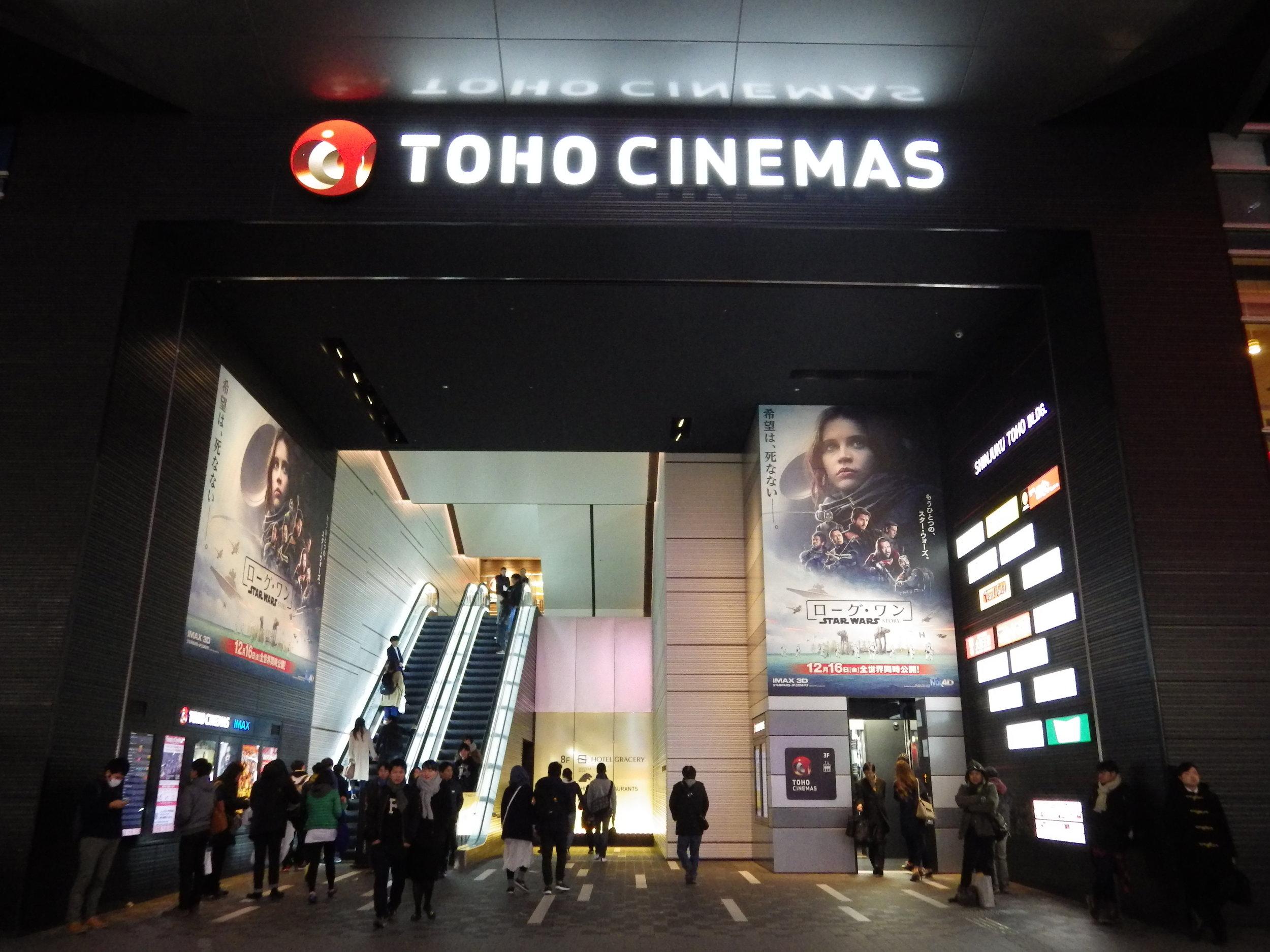 Large-scale  Rogue One banners at the entrance to Toho Cinemas Shinjuku in   Kabukicho,  Tokyo.