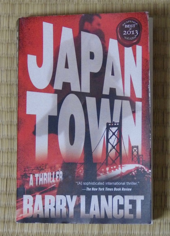 First edition cover of Japantown, published by   Simon & Schuster.