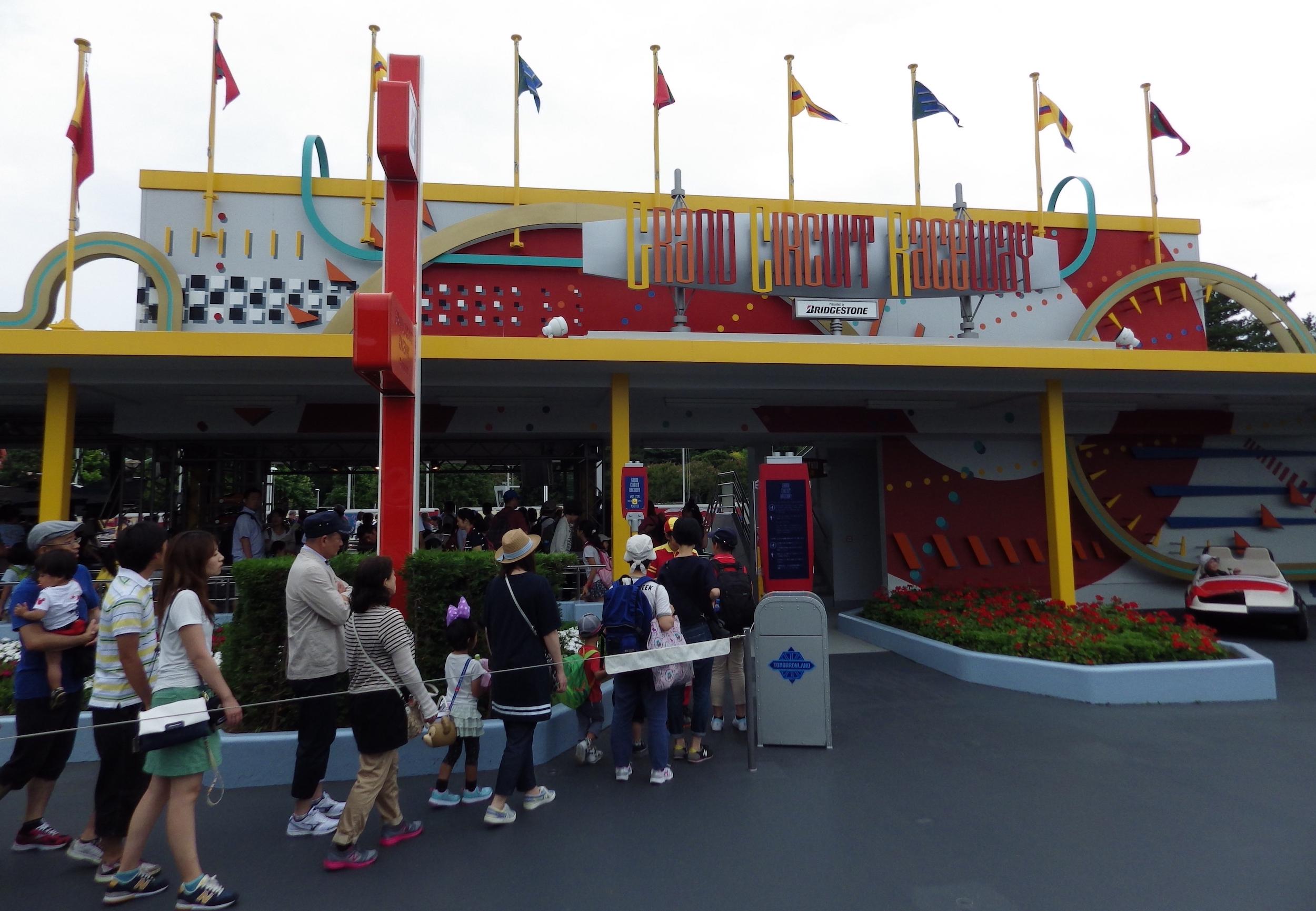 Old_TDL_Tomorrowland_001_9x13.jpg