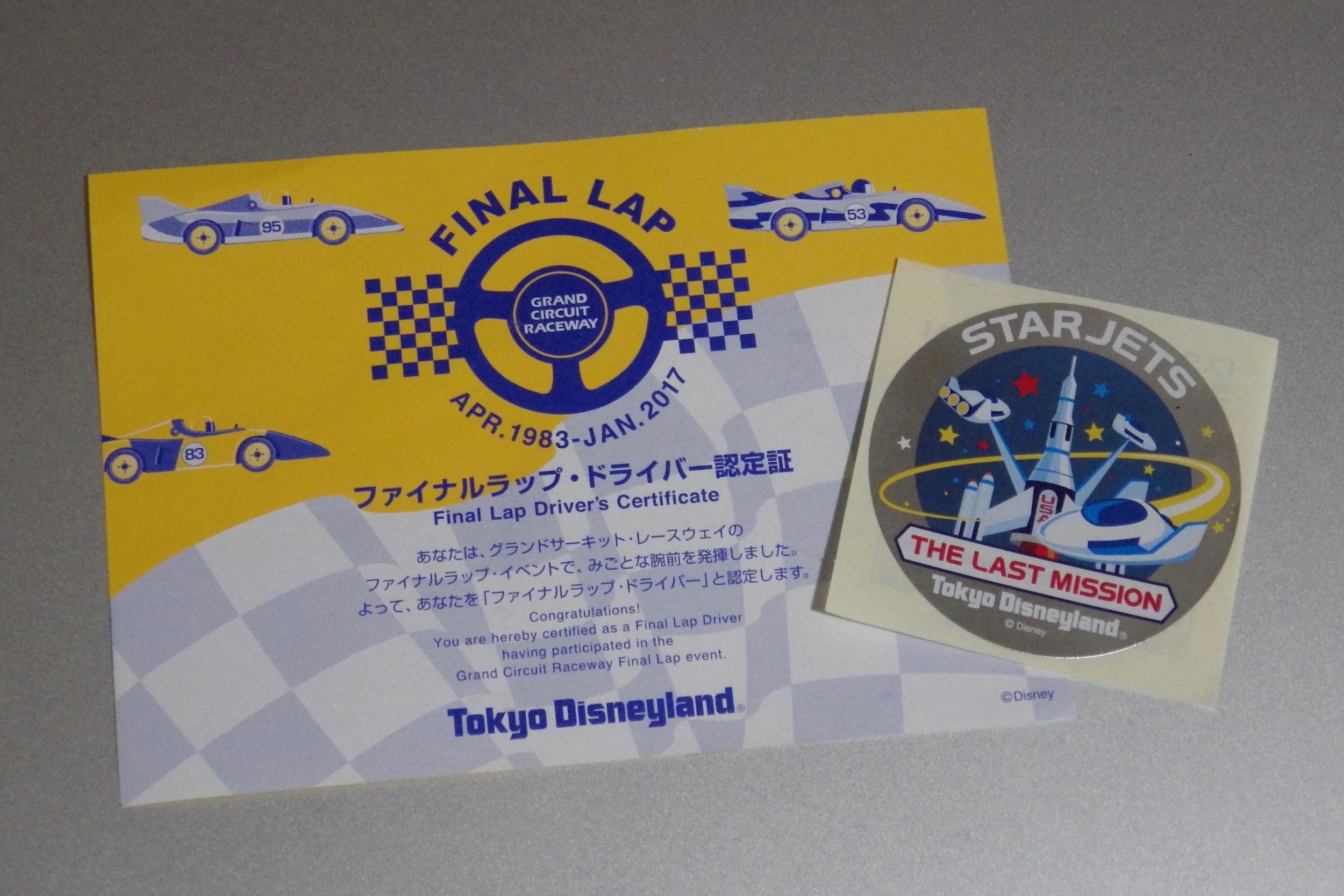 Old_TDL_Tomorrowland_015_10x15.jpg