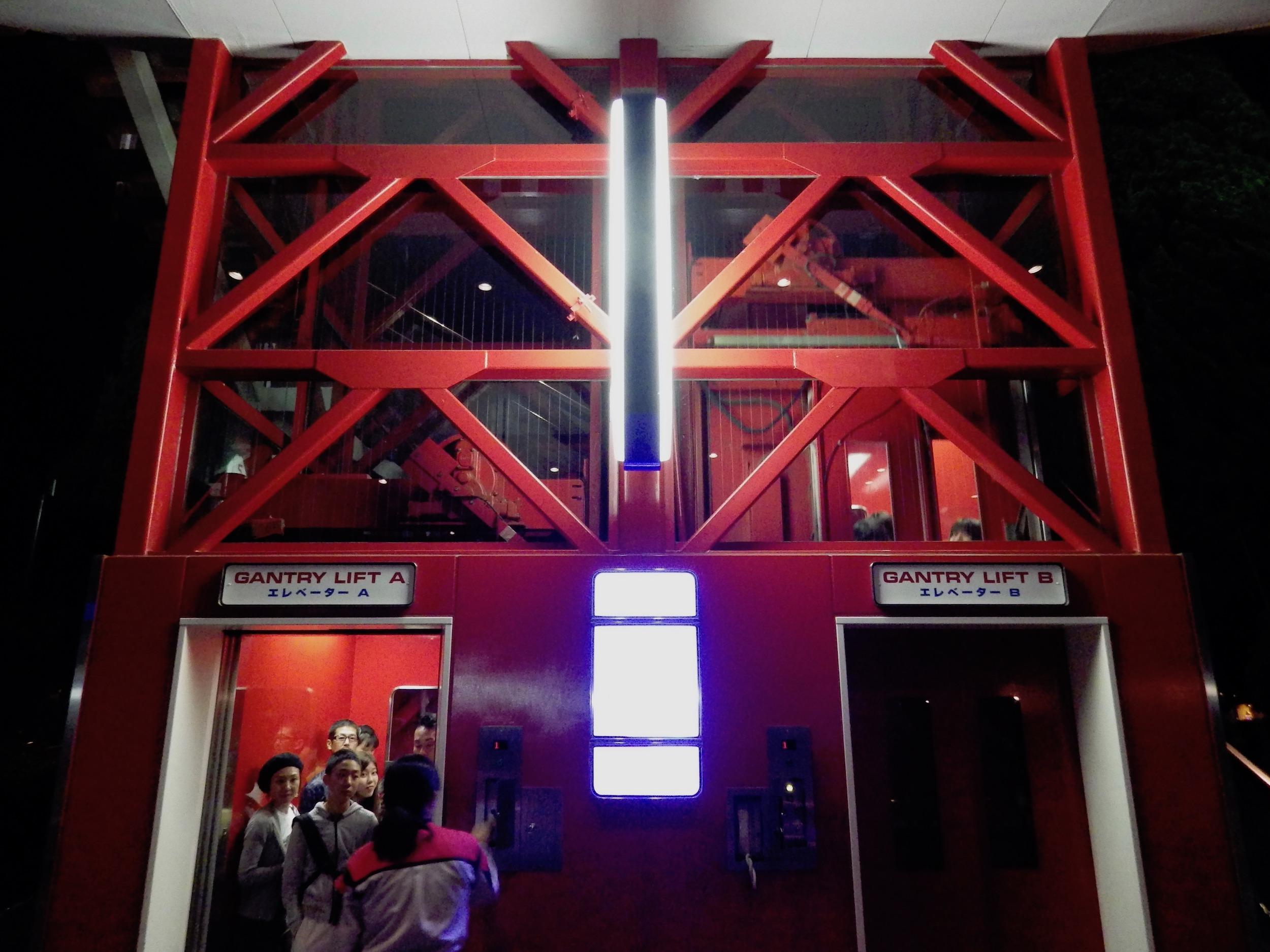 Old_TDL_Tomorrowland_027_3x4.jpg