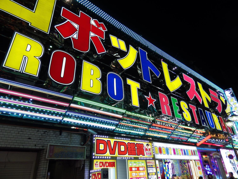 Kabukicho_005_3x4.jpg
