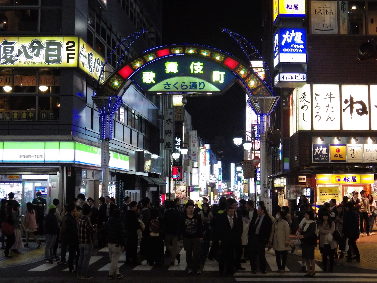 The entrance gate to Sakura Dori, the street in Kabukicho where Robot Restaurant is located.