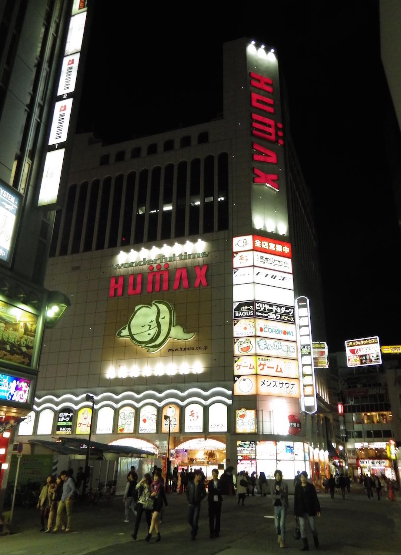 Kabukicho_029_13x18.jpg