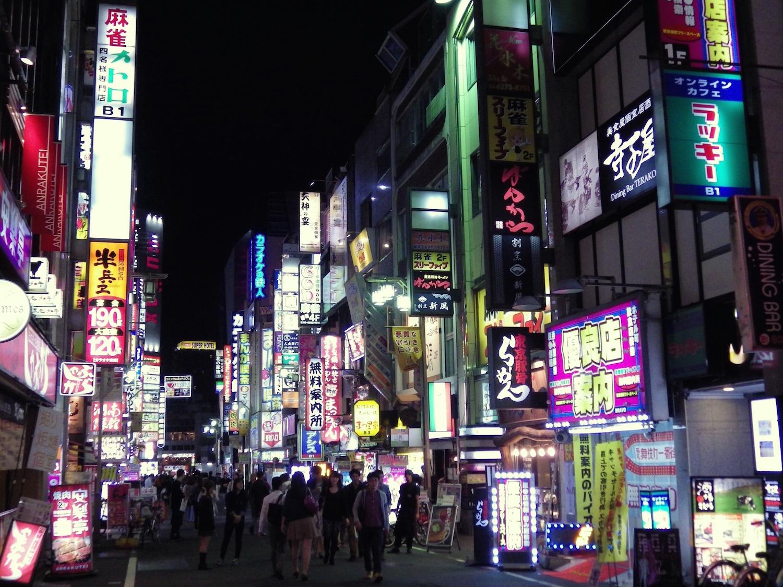 Kabukicho_003_3x4.jpg