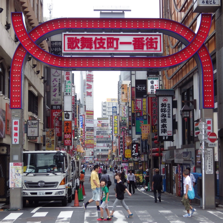 Kabukicho_064_Square.jpg