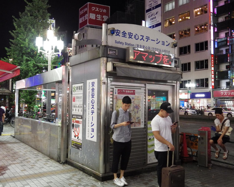 Kabukicho_073_20x25.jpg