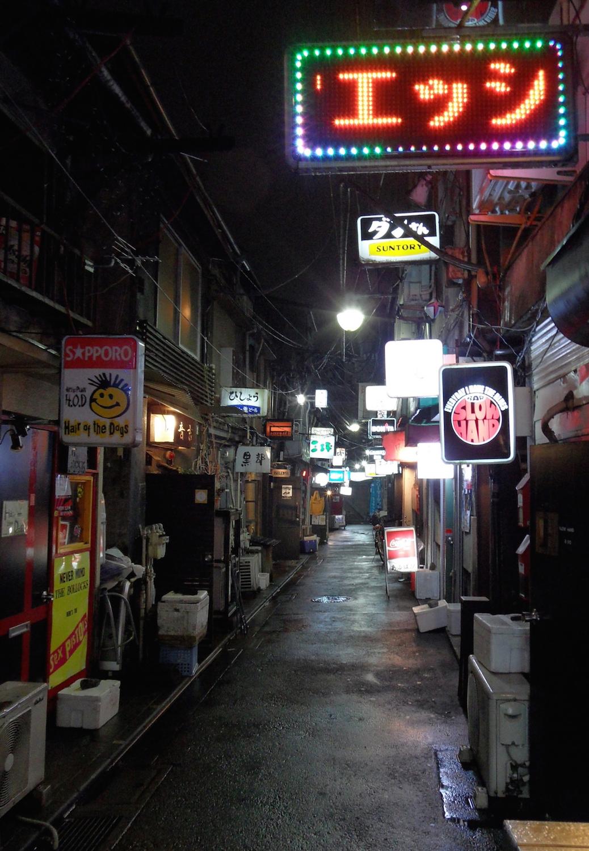 Kabukicho_076_9x13.jpg