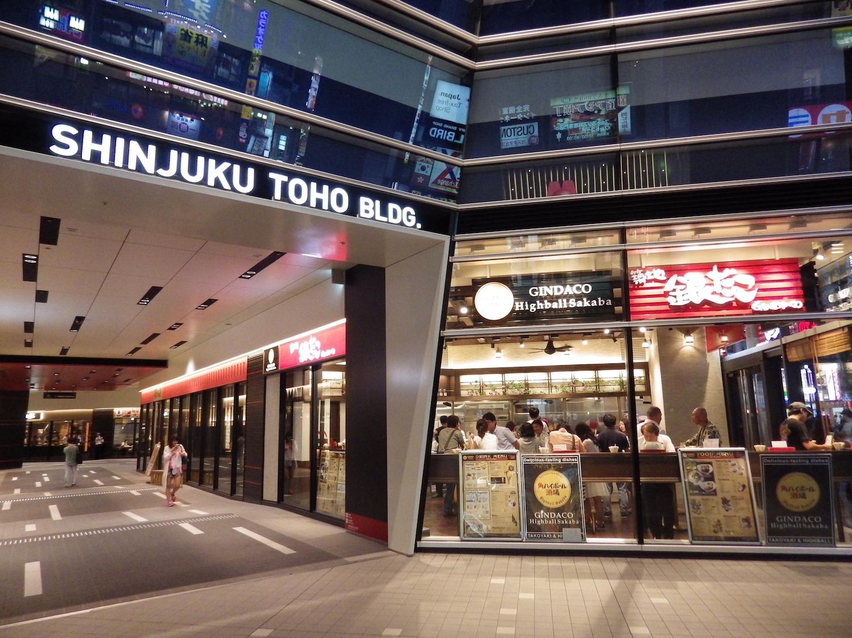 Kabukicho_106_3x4.jpg