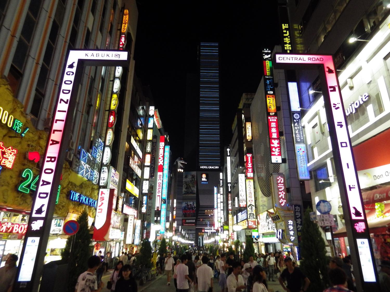 Kabukicho_119_3x4.jpg