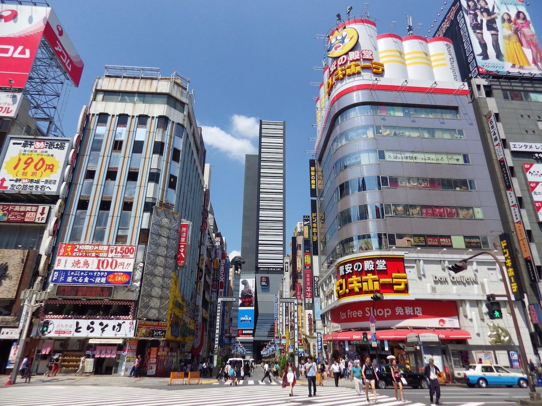 Kabukicho_133_3x4.jpg